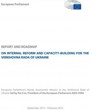 Reform report for Ukrainian Parliament